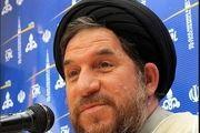 شفافیت آرا نمایندگان در فراکسیون انقلاب اسلامی بررسی شد