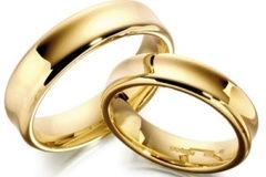 کدام بانک وام قرض الحسنه ازدواج می دهند؟