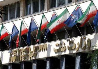 شگرد وکلای نفتی خارجی در پساتحریم