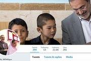 وزیر سابق سمت خود را در توئیتر و اینستاگرامش تغییر داد