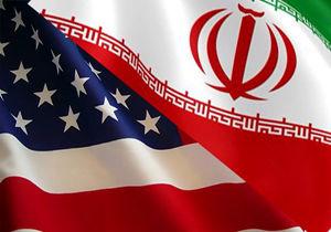 ایران بزرگتر از آن است که بتوان نادیدهاش گرفت