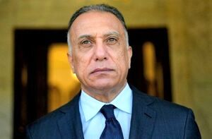 دیدار مصطفی الکاظمی با رئیس مجلس نمایندگان آمریکا