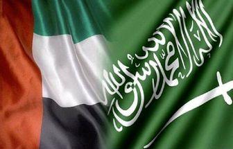 طرح مشترک امارات و عربستان برای کمک به سیلزدگان ایران