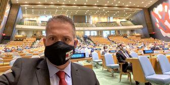 خروج دیپلمات صهیونیست هنگام پخش سخنان اردوغان