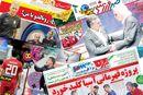 حسینی: من گلر شماره یک هستم /میلیچ بهترین بازیکن هفته استقلال /عبدی باید مثل بازی با النصر احیا شود /پیشخوان