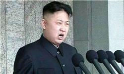 رهبر کره شمالی: تسلیحات اتمی بیشتری می سازیم!