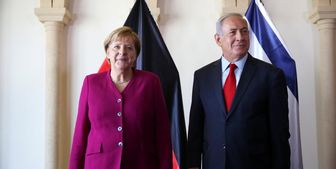 اسرائیل را به رسمیت بشناسید!