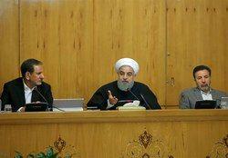 نقطه تاریک محیط زیستی کارنامه دولت روحانی