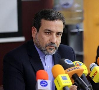 احتمال برگزاری دور بعدی گفتگوهای اشتون و ظریف در تهران