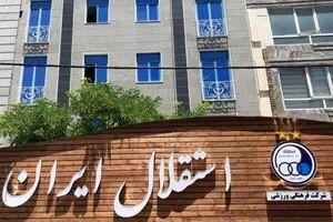 ماجرای غیبت پرحاشیه چهار استقلالی در سفر به امارات