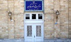 سفرهای داخلی دیپلماتهای خارجی مقیم تهران در چارچوب مقررات انجام میشود