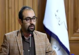 واکنش نظری به کمک مالی شهرداری به جشنواره فیلم فجر