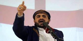 تاکید انصارالله یمن بر لزوم پایان دادن به تجاوزها و لغو محاصره