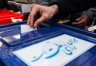 آغاز ثبتنام از داوطلبان انتخابات شوراهای اسلامی شهر و روستا