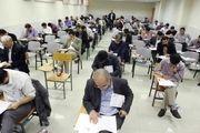 اعلام زمان برگزاری آزمون دکتری تخصصی پزشکی