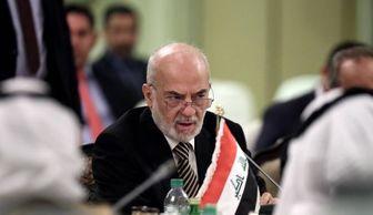 رایزنی ابراهیم جعفری با وزیر خارجه مصر دیدار کرد