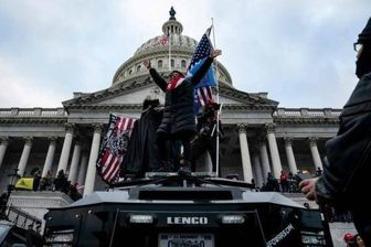 اذعان سنای آمریکا به ناکارآمدی امنیتی در حادثه کنگره