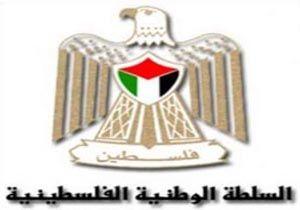 دیدار وزرای رژیم صهیونیستی و تشکیلات خودگردان فلسطین