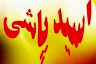 آخرین وضعیت مصدومان حادثه اسید پاشی امروز تهران