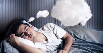 طرز خوابیدن با شخصیت افراد چه ارتباطی دارد؟