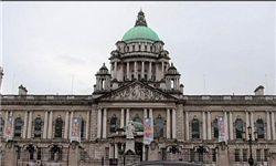 تدابیر شدید امنیتی در آستانه نشست گروه ۸ در ایرلند
