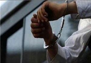 بازداشت شرور محله فلاح/ عکس