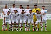 ترکیب تیم ملی برای بازی با عراق مشخص شد