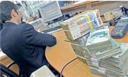 پرداخت حقوق تیرماه کارمندان با احکام جدید+ سند