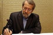 علی لاریجانی قانون بودجه ۹۷ را به رئیسجمهور ابلاغ کرد