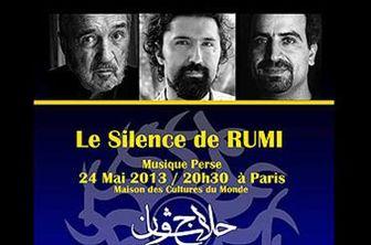 """کنسرت """" سکوت مولانا """" در پاریس"""