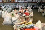 چگونگی مصادره محل نگهداری کالای قاچاق ممنوعه مشخص شد