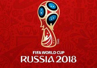 برنامه دیدارهای مرحله نیمهنهایی جامجهانی 2018 روسیه+جدول