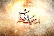 خبر خوش برای زائران حرم حضرت عباس(ع) /تصاویر