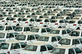 آخرین قیمت خودروهای پرفروش در ۲۸ مهر ۹۸