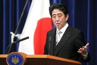 آمادگی توکیو برای همکاری هسته ای با تهران