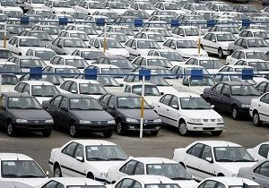 خودرو ۶ تا ۹ میلیون تومان گران شد/قیمت خودرو در 20 مرداد 97
