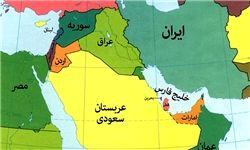 تغییر رویکرد ایران در منطقه با توافق هستهای
