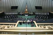 هشدار کمیسیون امنیت ملی مجلس به آمریکا