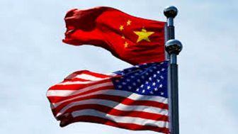 شکایت ایالت میسیسیپی آمریکا از چین