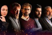 «آقازاده» بهترین سریال جشنواره وب کشور شد