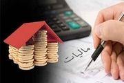 رفع ایرادات مالیات بر ارزش افزوده