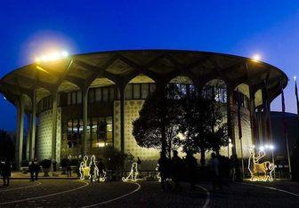 شبهای کم فروغ تئاتر شهر