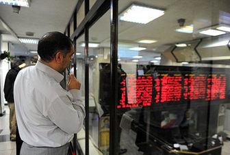 سرعت رشد شاخص سهام کند شد