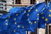 درخواست اروپا از آمریکا