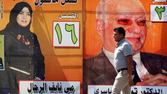 پیشتازان انتخابات پارلمانی عراق
