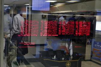 سهام در بورس چیست؟