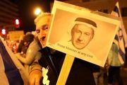 تظاهرات و تجمعات علیه نتانیاهو از سر گرفته شد