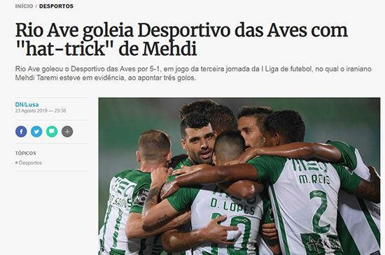بازتاب درخشش طارمی در رسانههای پرتغال