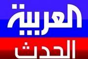 توهّم شبکه سعودی درباره حمله اسرائیل به سوریه