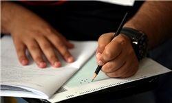 امروز؛ پایان مهلت ثبتنام کاردانی و کارشناسی بدون آزمون دانشگاه آزاد